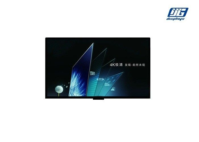 HD LCD Advertising Display 450nits Brightness Rectangle Ultra Thin Frame